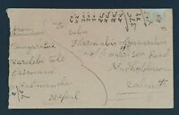 1938 Kathmandu Nepal to Calcutta India Handwritten Worldwide Cover