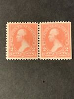 US Coil Pair # 248 MNH Right Stamp SE. (F19).