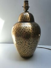 vintage Large  brass table lamp decorative hammer finish