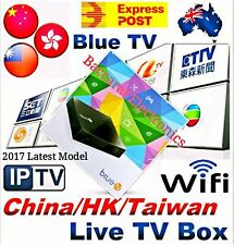 BlueTV 2017 TVPAD4 GCN ULTRA HD STREAMING MEDIA PLAYER WATCH LIVE INTERNET TVBOX