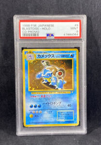 1998 Japanese Pokemon TCG CCG Blastoise CD Promo Holo Foil PSA 9 Freshly Graded
