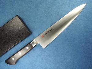 Fujiwara Kanefusa AUS 8 Stainless Steel Japanese Gyuto 210mm