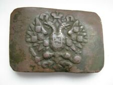 Old vintage russian ww1 military belt buckle imperial eagle