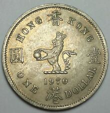 1970 HONG KONG $1 dollar coin, China