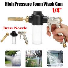 High Pressure Water Foam Sprayer Gun Brass Nozzle Sidewalk Pathway Car Washer
