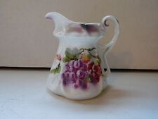 Vintage Pottery Small Grape Pitcher Creamer