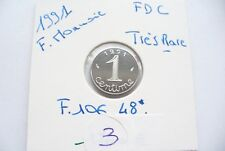 TRÈS RARE PIÈCE  -1 CENTIME EPI  1991 - FRAPPE MONNAIE - FDC   !