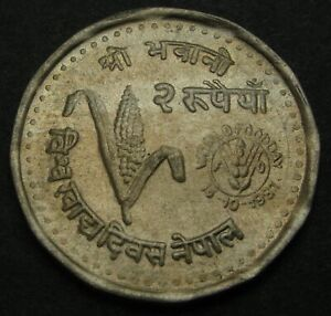 NEPAL 2 Rupees VS2038 (1981) - Copper/Nickel - World Food Day - VF/XF - 2768