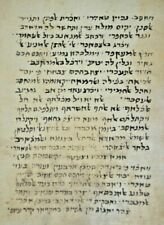 17th CENTURY HEBREW Jewish Arabic MANUSCRIPT interesting Judaica כתב יד עתיק מאד