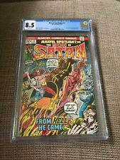 Marvel Spotlight #12 8.5 CGC White Pages Origin Of Son Of Satan 1973