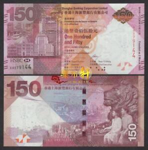 China Hong Kong 2015 150Dollars UNC Commemorative