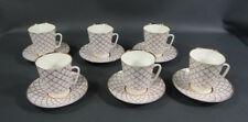 Vintage Russian Lomonosov LFZ Porcelain Gilt Tea Cup Saucer Full Set 6 Rose Net