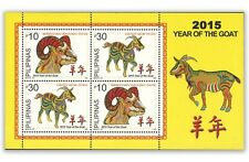 Philippines 2015 Year of The Goat Stamp Miniature Sheet Mint Unhinged MUH
