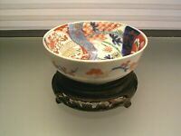 Vintage Chinese Porcelain Imari Small Bowl Stand