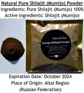 MEGA SALE! Pure Altai Shilajit 3.53 oz (100 grams) Mumijo,Moomiyo, Mumie, Мумие