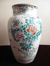 Antique 19th Japan Dai Nippon Meji Satsuma Creamware Kinkozan Tsukuru Vase  #2