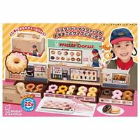 TAKARA TOMY Licca-chan Welcome to Mister Donut EMS w/ Tracking NEW