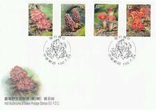 Wild Mushrooms Of Taiwan (III) 2013 Plant Flora Garden (stamp FDC)