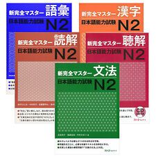 JLPT N2 Shin Kanzen Master 5 Books Japanese Language Intermediate Kanji Grammar