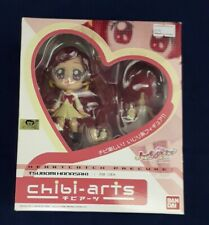 Chibi-Arts Heartcatch Precure TSUBOMI HANASAKI Action Figure BANDAI FREE UK POST