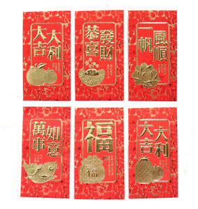 36PCS Thick Chinese Lunar New Year Lucky Money Envelopes Hong Bao Red Packet