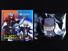 BlazBlue Alter Memory Carl Clover Rubber Strap Key Chain official Ryushin New