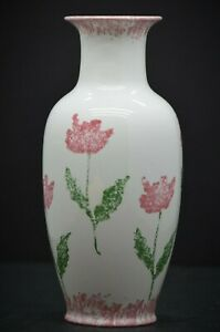 Hinchcliffe and Barber Pink Flower Vase Saville Collection Made in England