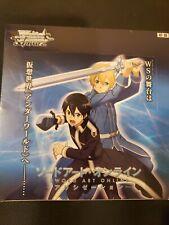 Weiss Schwarz Japanese Booster Box Sword Art Online Alicization
