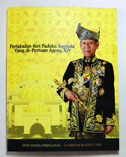 2012 Installation of His Majesty The Yang Di-Pertuan Agong XIV