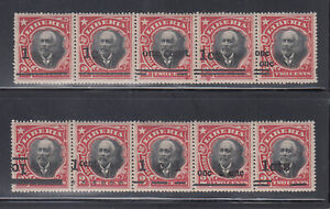 Liberia # 153 Mint 1915-16 Surcharges 2nd Setting TEN TYPES (2 X 5)