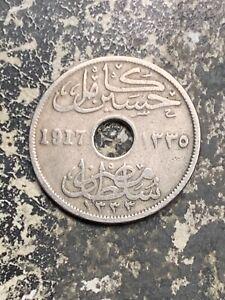 1917-H Egypt 10 Milliemes Lot#X0018