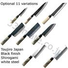 Japanese TOJIRO White steel Kurouchi 11 Op. chef knife Kitchen tools 120-240mm