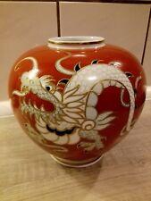 Wallendorf Porzellan Vase Drache handbemalt Goldrelief rot rund GDR