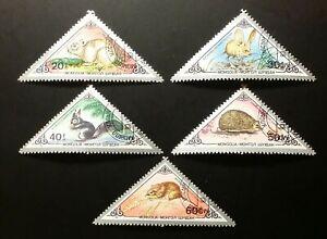 Mongolia 1983 Stamps ~ Various Mammals (Scott 1340-44) 5 Var. Used