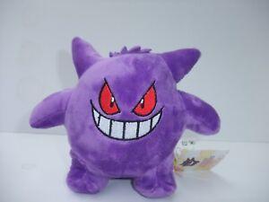 Gengar Pokemon  15 x 18cm