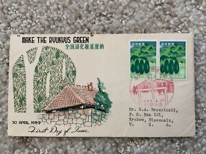 1959 Japan Ryukyu Islands Sc #56 3c Make Ryukyus Green FDC