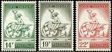 Belgium Scott #Q368-#370 Complete Set of 3  Mint