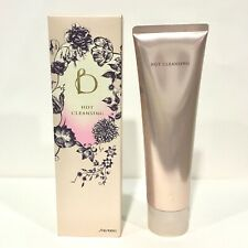 Shiseido Benefique Hot Cleansing 150g. / 5.2oz. Brand New in Box & Sealed!