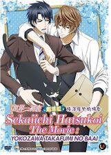 DVD Sekaiichi Hatsukoi The Movie : Yokozawa Takafumi No Baai + free 1 Anime