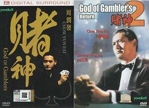 God of Gamblers + Returns _ English Sub _ DVD Movie _Region 0 _ Chow Yun fat