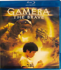 Gamera The Brave (Blu-ray) NEW