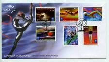 Greece 2004 Fdc Athens Olympic Games Sports