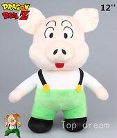 New Dragon Ball Z DBZ Oolong Pig Plush Toy Soft Stuffed Doll 12'' 30CM Kids Gift