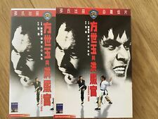 HEROES TWO - Rare OOP Kung Fu DVD IVL With Slipcase- Shaw Brothers