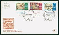 MayfairStamps Israel 1978 Jewish Wedding Tabs First Day Cover wwr15145