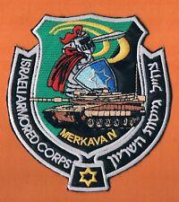 LIQUIDATION  SALE ISRAEL IDF ARMY ARMORED CORPS MERKAVA 4 ELEGANT IRON ON PATCH