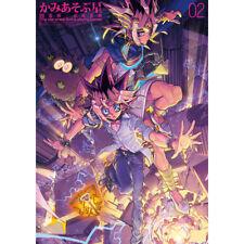 """Yu-Gi-Oh! Yaoi Doujinshi Fan Book """"Yami Yugi x Yugi Muto"""" Kamiasobu hoshi02 C93"""