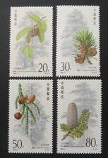 China PRC 1992 Conniferous Trees (MNH)