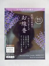 New Japanese Incense Stick SENKOU Lavender Kodo about 350 sticks Short Type