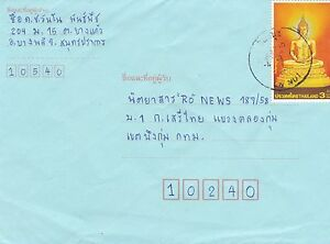 BD930) Thailand cover bearing: Multicolour 3 BAHT Visakhapuja Day. Price: $6
